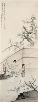 采桑女 by xu zhao