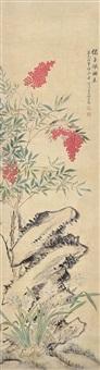 仙子珮珊来 by yao ruoheng