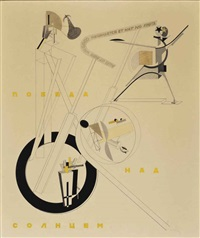 teil der schaumaschinerie--als titelblatt (from figurinen, die plastische gestaltung der elektro-mechanischen schau sieg ber die sonne) by el lissitzky