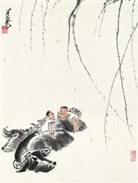 牧牛童子 镜框 纸本 by li keran