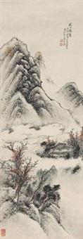 秋山晚霭 by xu yao