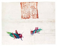 a pair of grasshoppers by walasse ting