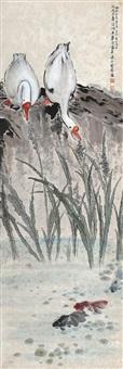 双鹅金鱼 立轴 设色纸本 ( double goose gold fish) by various chinese artists