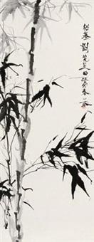 墨竹 by deng fen