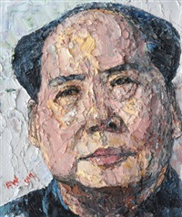 mao zedong by awiki
