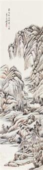 重峦叠嶂 by ren yu