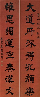 隶书八言联 (official script) (couplet) by su tingyu