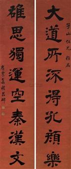 隶书八言联 (official script) (couplet) by su tingyu