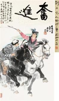 牧马图 by liu danzhai