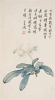 谷兰 by pu ru