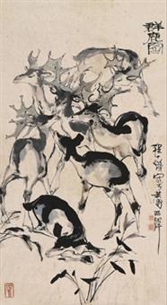群鹿图 镜心 设色纸本 (deers) by cheng shifa