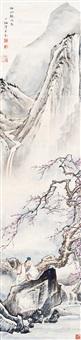 山水 立轴 设色纸本 by chen shaomei
