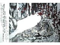quiétude 4 : le bébé tigre enlacé par sa mère by linh zhen xiu (chenx)