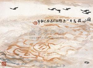 秋水共长天一色 by zhou shaohua