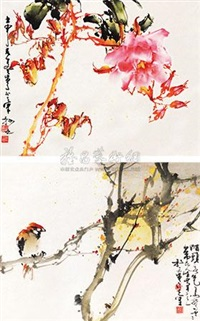 花鸟 (二帧) (2 works) by liu zhengming
