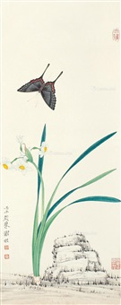 水仙蝴蝶 镜框 纸本 by xie zhiliu