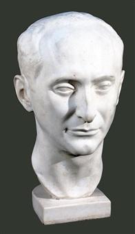 cabeza de frondizi by josé fioravanti