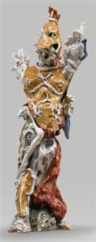 trofeo by leoncillo leonardi