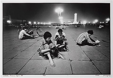 students in tiananmen square by liu heung shing