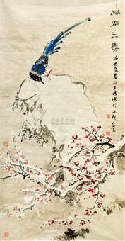 梅石三寿 by jia bingwu