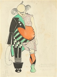 costume design for kolbasa (sausage) from the cabaret krivoe zerkalo (distorting mirror) by vadim goergevic meller