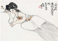春眠 立軸 设色纸本 (painted in 1985 dragonfly and girl) by cheng shifa