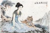 山鬼造像 by bai bohua