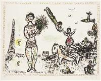 paris en fête by marc chagall