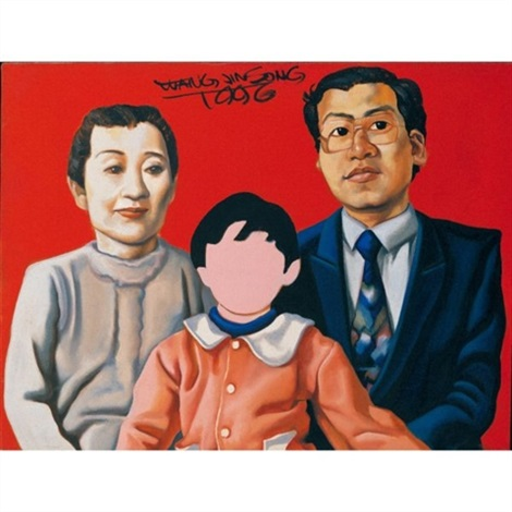 standard family series one child policy series no 30 by wang jinsong