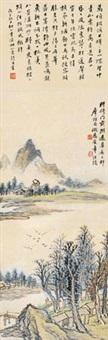水村图 立轴 设色纸本 by wang kun