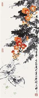 凌霄墨虾 by you yugao