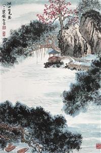 湖山览胜 立轴 设色纸本 ( view on the lake mountain) by qian songyan