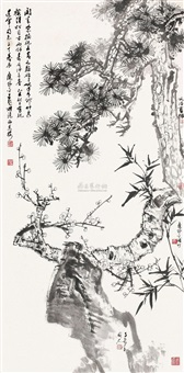birthday offering by song wenzhi, ying yeping and xu zihe