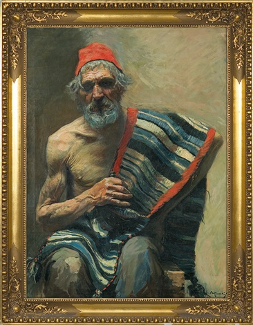 carpet seller by stanislaw kamocki