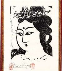 srimahadevi by shiko munakata