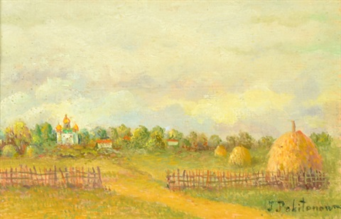 landscape with onion dome in the distance by ivan pavlovich pokhitonov