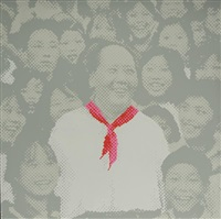 red scarf: the age of innocence by song ling