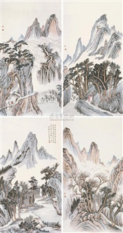 landscape (+ 3 others; 4 works) by lin jie