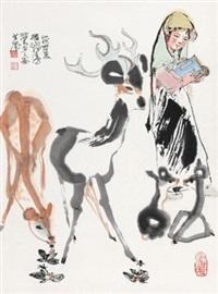 读书图 立軸 设色纸本 (painted in 1989 reading book) by cheng shifa