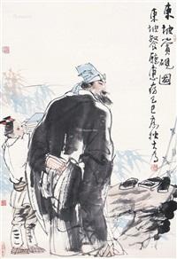 人物 镜片 设色纸本 by liu dawei
