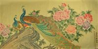 peacocks by yu zhizhen and liu lishang