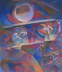 ojos de luna by jorge ponce