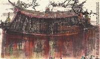 霞海城隍廟 (landscape) by jiang mingxian