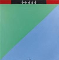 sem título (homenagem a brasília) by emmanuel nassar