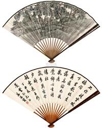 春林雨霁 (landscape and calligraphy) by fang ruo