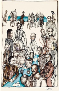 themembers of the parliment in 1830 by gyula batthyány