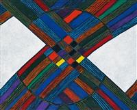 spirit-whirlwind of light (혼(魂) 불-빛의 회오리) by ha indoo