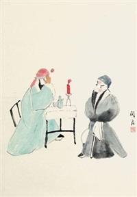 戏剧人物 立轴 设色纸本 by guan liang