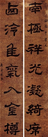 隶书七言对联 calligraphy couplet by lin ji