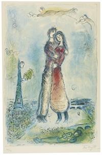 joy by marc chagall